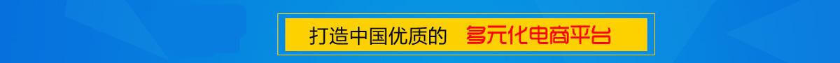黄金皓月终极游戏截图3